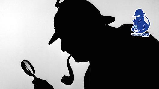 Công ty thám tử theo dõi và điều tra uy tín nhất tại TP HCM